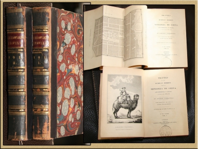 Travels of the Russian Mission through Mongolia to China. 2 Тома. George Timkowski. 1827 г.